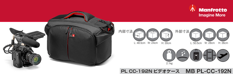 Manfrotto MB PL-CC-192N